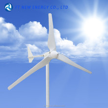 CE approved 1500w small horizontal axis wind turbine