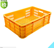 High Quality Plastic HDPE Chicken Breeding Plastic Box crate