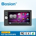 Universal 2din Car GPS DVD Bluetooth USB