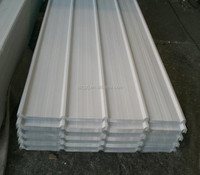 durable sunfast gi roof sheets / heat resistant roofing sheets / lowes metal roofing sheet price