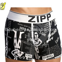 FULL SUPPORT Boxer Shorts Athletic Cut
