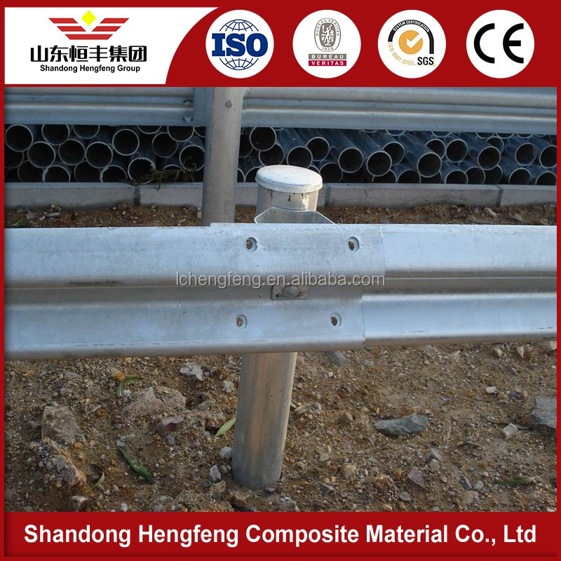 Promotion Hot Dip Galvanized 3mm /2.7mm thick HR sheet W beam guardrail