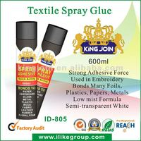 Removable good quality Textile Spray Glue