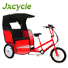 CE certificate Stronger power motor three wheel electric rickshaw