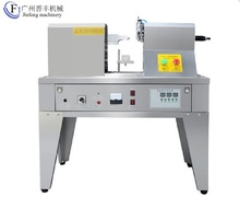 Guangzhou Jinfeng JFM-125 easily control ultrasonic cosmetics/toothpaste plastic tube sealing machine
