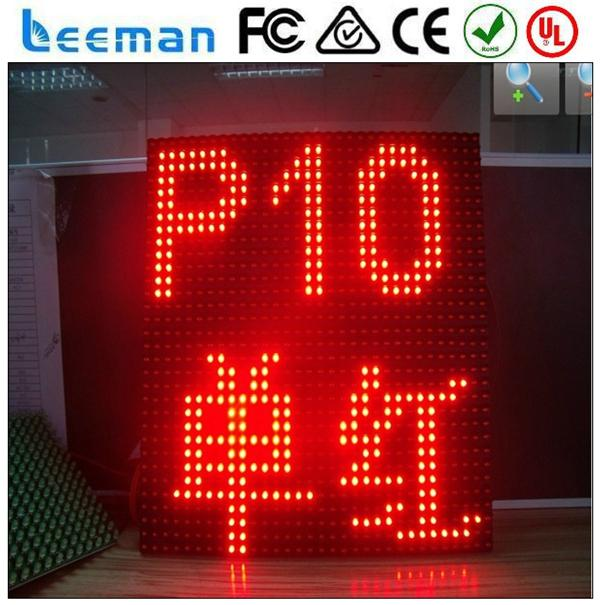 Free shipping leeman <strong>P10</strong> led module iron led cabinet PH10mm RGB 160mm*160mm led module