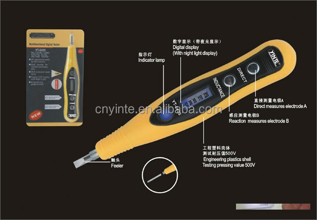 China factory free sample YT-0418A high grade AC.DC12-250V LCD display digital voltage tester