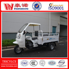 three wheel vehicle/roofed scooter/tricycle pedal cars