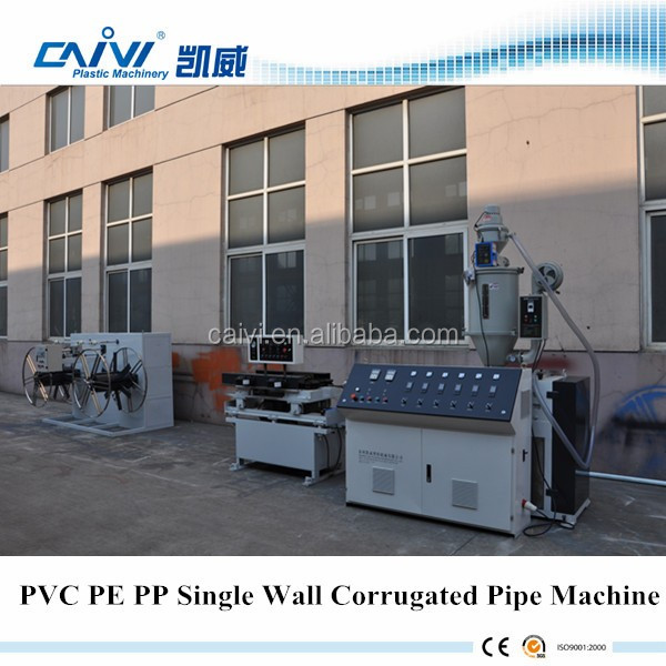Plastic PE PVC Single Wall Corrugated Pipe For Electrical Conduit Making Machine
