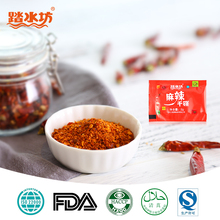 hotpot dipping sauce spicy flavoring red chili powder