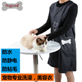 Pet Bath Waterproof Pet Grooming Apron with pockets