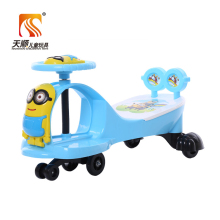 Cheap price kids twist car /magic car /wholesale kids wiggle car parts