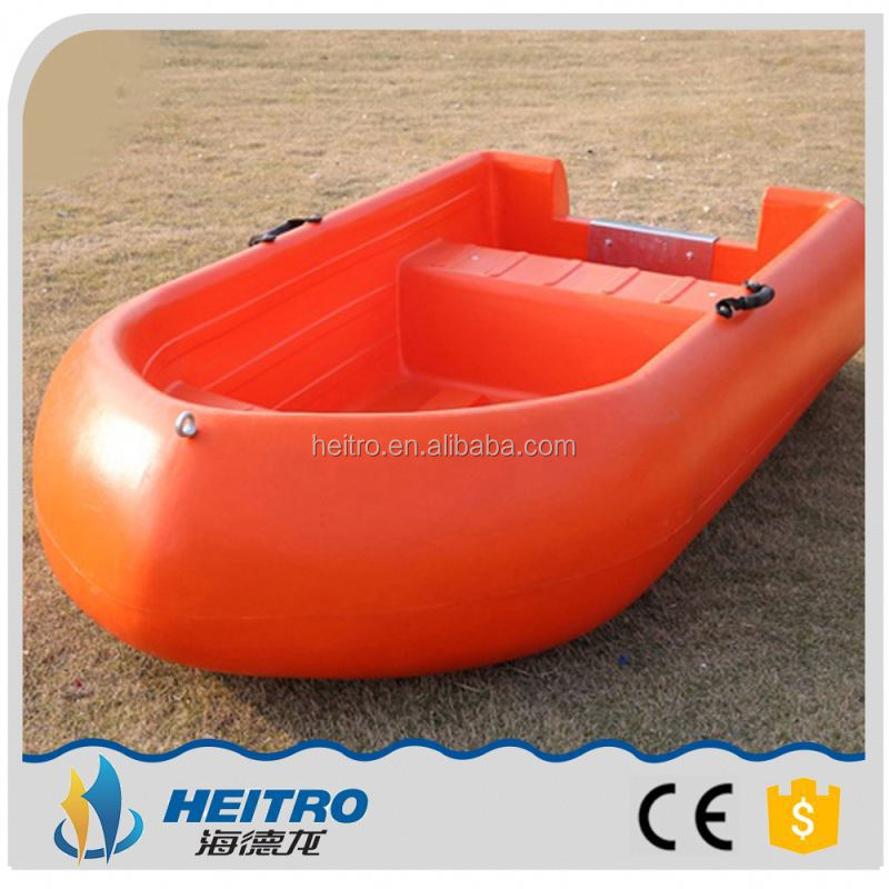 Floating Plastic Pontoon Boat