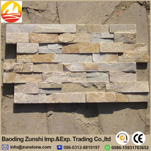 Cheap Price Beige Wall Cladding Stone In Stock
