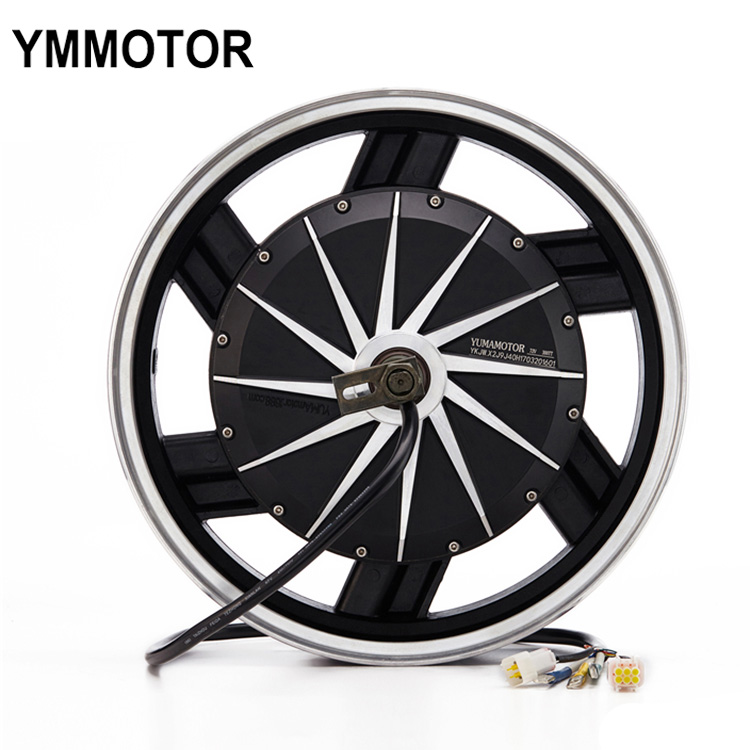 16 Inch 3000W 72V Customized Brushless Dc Hub-Motor Motorcycle Start Motor