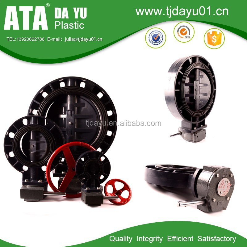 2 inch--8 inch high performance pvc butterfly valve wafer handle flange type