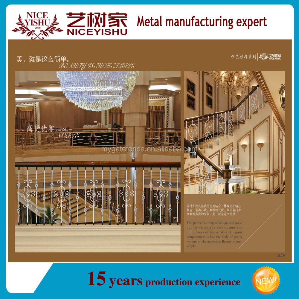 Manufacture alibaba wholesale used for sale cast iron for Balustrade aluminium exterieur