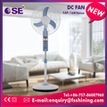 Good quality 12 volt modern dc cooling stand fan with led display