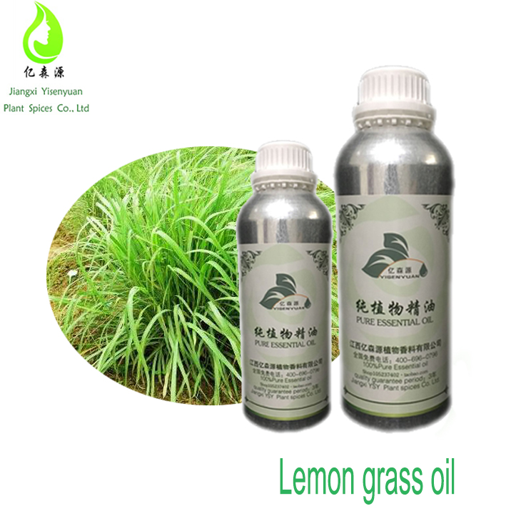 Skin Care Products Lemongrass Oil Suppliers Price With Citral