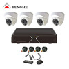 4 CH Channel CCTV DVR Home Surveillance Security Camera System CCD 500GB HDD Indoor & Outdoor Camera CCTV System