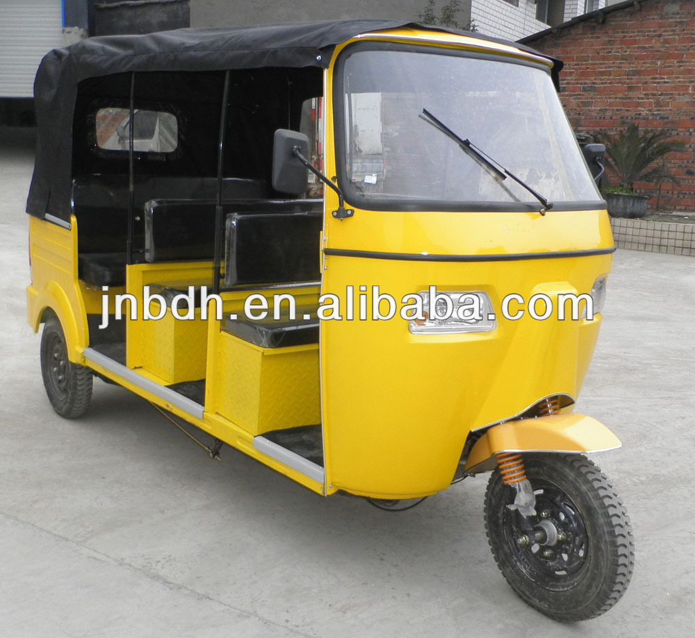250CC WATER COOLED MOTORIZED TRICYCLE