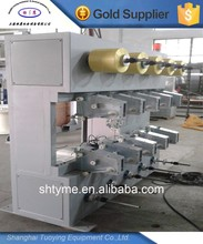 Optical fiber machine and equipment for production soft fiber optic cable