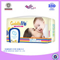 OEM Low Price Disposable Baby Diapers