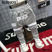 2017 Korean The Newest Design Boys Fashion Casual Kids Cotton Pants