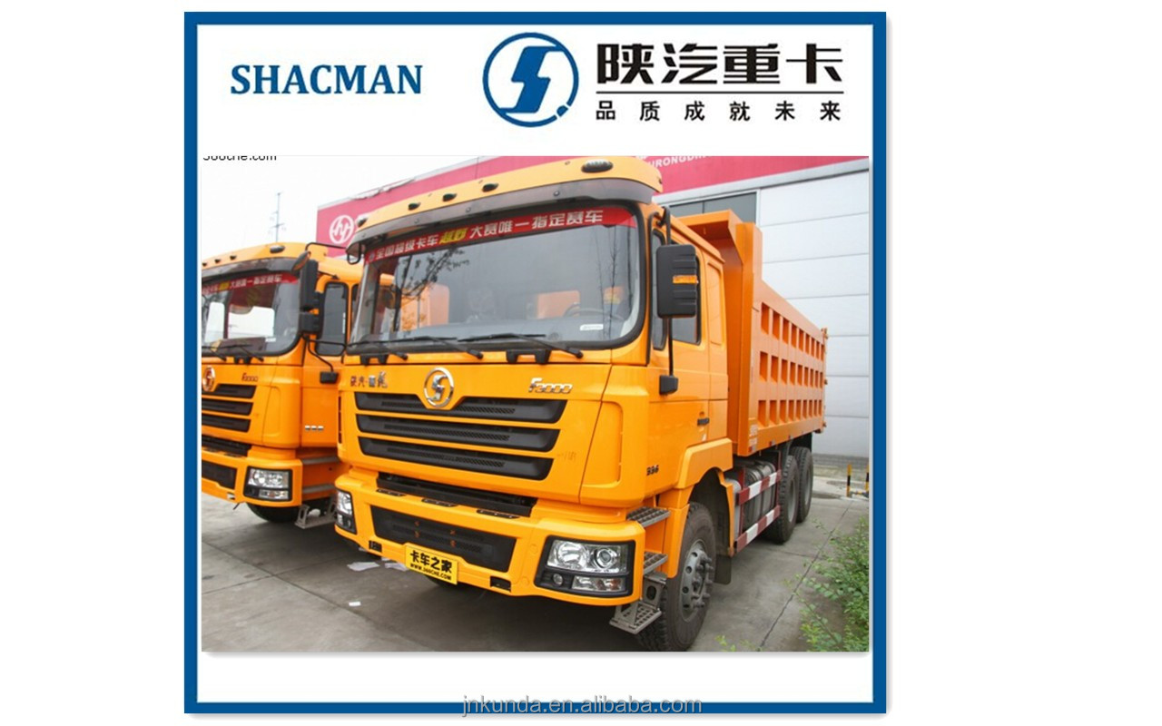 China Top Brand SHACMAN F3000 10 wheels tipper