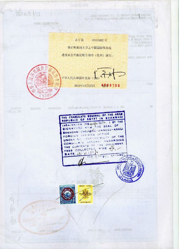 hardware Import/Export customs declaration and certificate of origin