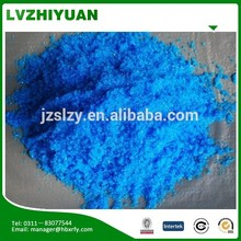 copper sulphate water treatment chemical supplier