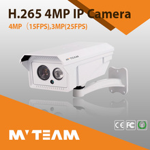 world best selling products IP H 265 4K dome camera housing