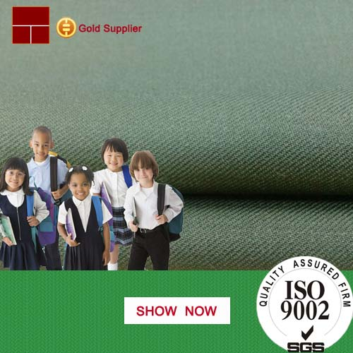 school student uniform fabric material gold manufacturer from China