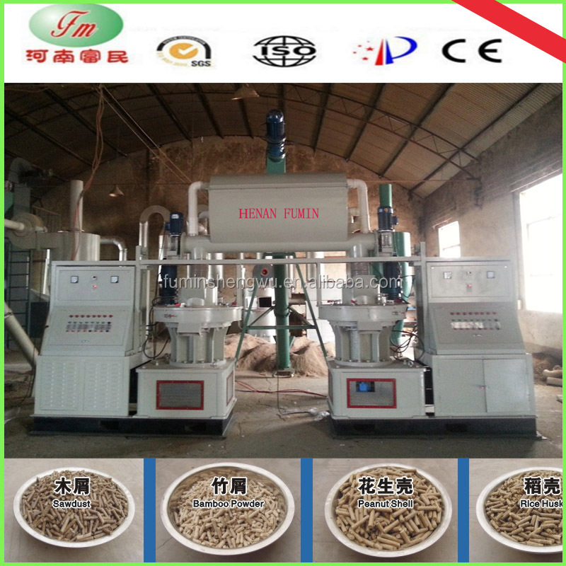 hot sale pellet machine for wood