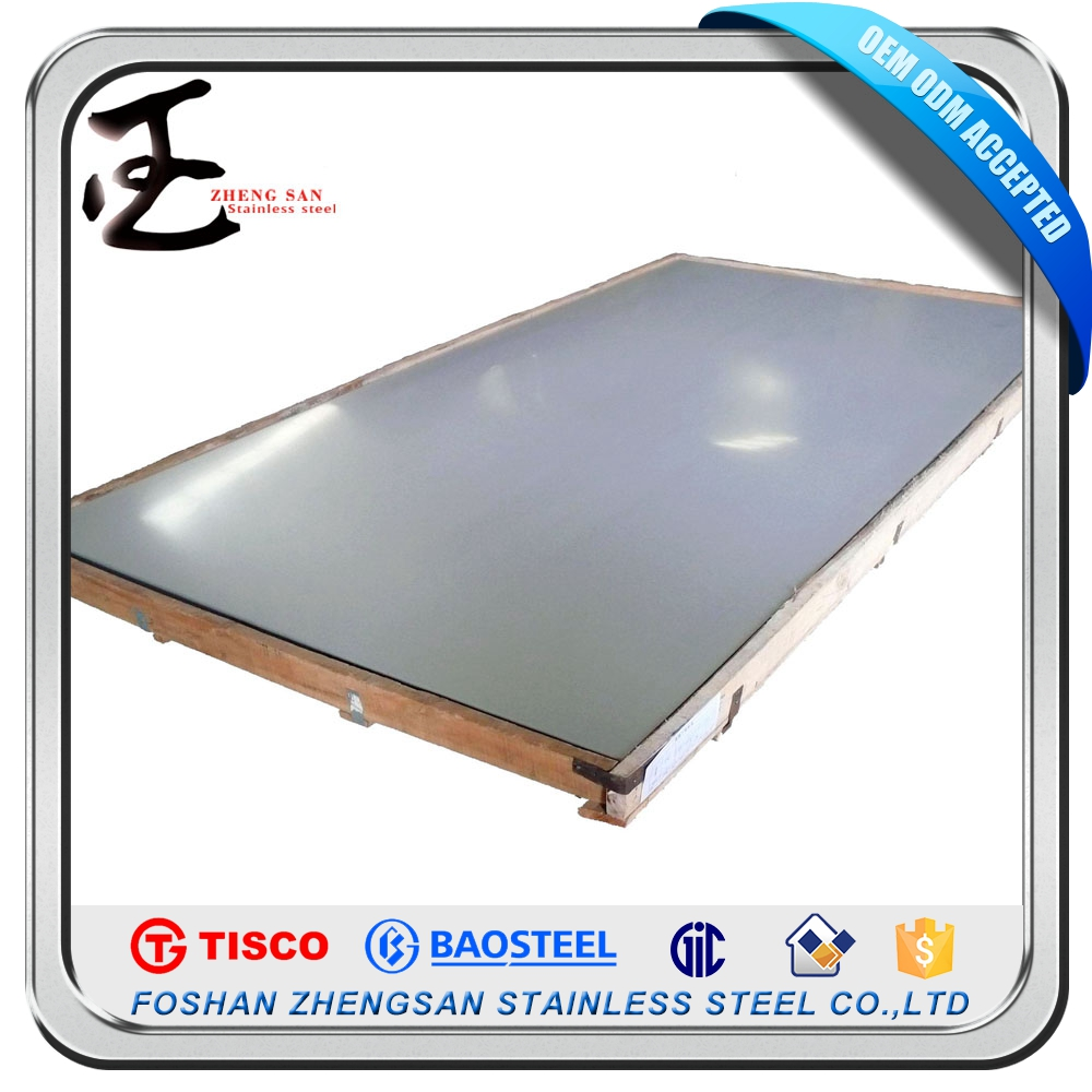Wholesale Alibaba 1.5mm Thick Stainless Steel Plate