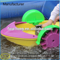Patent holder fwu long colorful kids paddle boat aqua toy paddle boat swan pedal boat