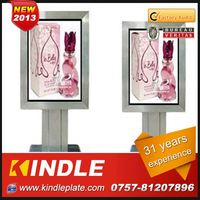 Kindle Professional Customized banana display rack with 31 years experience