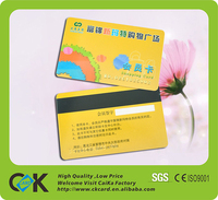 Factory price glossy finishing film lamination plastic magnetic room card