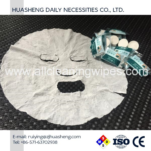 2017 high quality Compressed Facial Mask