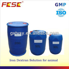 Hot sell iron dextran asia veterinary pharmaceutical raw material