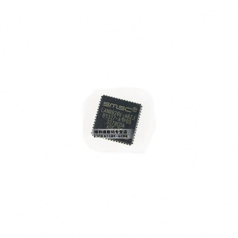 Ethernet IC QFN24 network interface chip SMSC-WHTS3