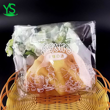 Factory direct sale custom size cute foodgrade clear printed plastic cello bread cake candy bag