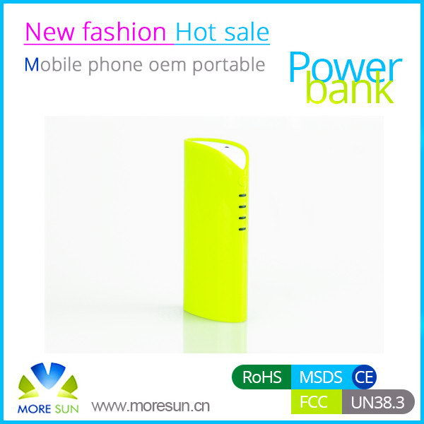 Good quality hot selling 4000mah mobile phone charger power bank