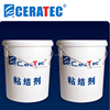 excellent quality high temperature refractory adhesive