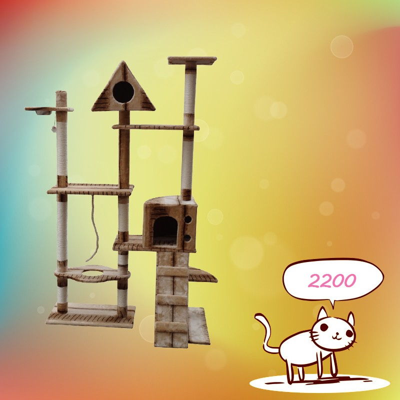 cat condo, tunnel, perch and hammock kitty cat tree for scratching