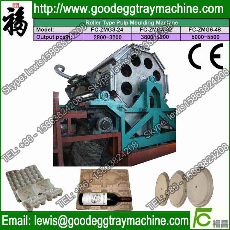 Automatic paper recycling machine for produce paper egg tray