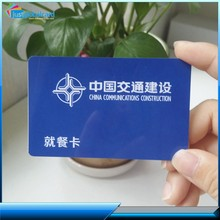 High quality programmable pvc RFID contactless smart rfid card