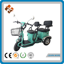 bajaj adult tricycle for sale in Philippines