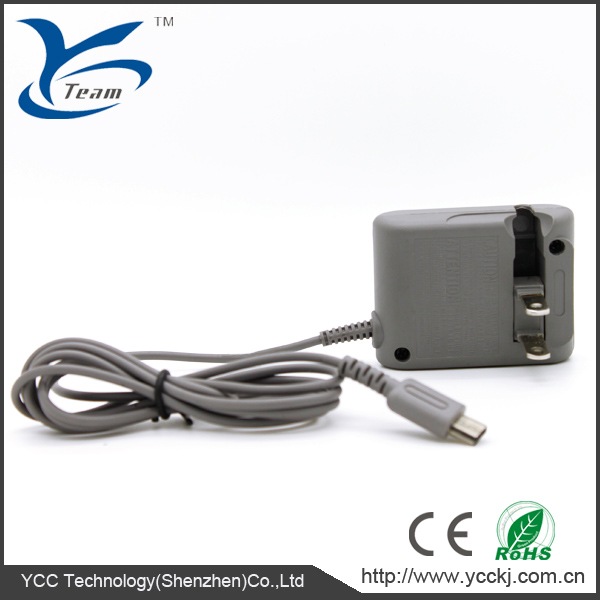 AC Travel Charger for Nintendo DS Lite NDSL
