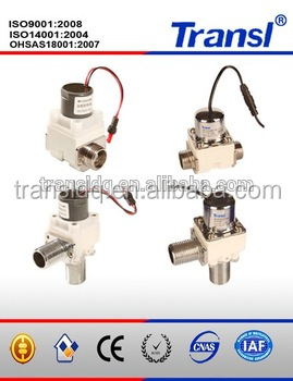1/2 Latching Pulse Solenoid Valve Male Gas Water 6 VDC Low Power Long Life Latch
